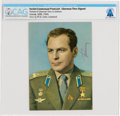 Explorers:Space Exploration, Soviet 1970 Visit: Cosmonaut Gherman Titov Signed Color PhotoObtained at COSPAR XIII Directly From The Armstrong Family Coll...
