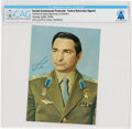Explorers:Space Exploration, Soviet 1970 Visit: Cosmonaut Valery Bykovsky Signed Color Photo Obtained at COSPAR XIII Directly From The Armstrong Family Col...