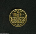 Egypt: , Egypt: Arab Republic Golden Ram Gold 100 Pounds 1987, KM613, GemProof.. From the Morris Geiger Collection....
