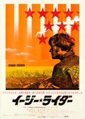 "Movie Posters:Drama, Easy Rider (Columbia, 1969). Folded, Very Fine. Japanese B0 (40.5"" X 57.27"").. ..."
