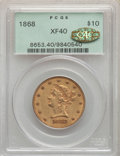 1868 $10 XF40 PCGS. Gold CAC....(PCGS# 8653)
