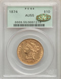 1874 $10 AU55 PCGS. Gold CAC. PCGS Population: (57/114). NGC Census: (78/197). CDN: $800 Whsle. Bid for problem-free NGC...