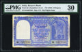 India Reserve Bank of India 10 Rupees ND (1959) Pick R5 Jhunjhunwalla 6.13.1.1 Haj Pilgrim Issue PMG Very Fine 30