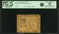Colonial Notes:Pennsylvania, Pennsylvania March 25, 1775 4s PCGS Apparent Choice About New 55.....