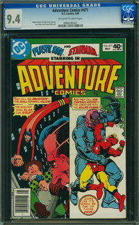 Adventure Comics #471 (DC, 1980) CGC NM 9.4 Off-white to white pages