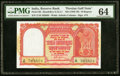 World Currency, India Persian Gulf Issue 10 Rupees ND (1950-60) Pi...