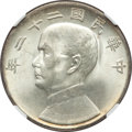 "China, China: Republic Sun Yat-sen ""Junk"" Dollar Year 22 (1933) MS63 NGC,..."