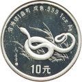 "China, China: People's Republic silver Proof ""Year of the Snake"" 10 Yuan 1989 PR67 Ultra Cameo NGC,..."