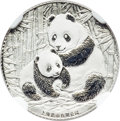 """China: People's Republic platinum Proof Panda """"3rd Coin Collection Expo"""" 1/10 Ounce Medal ND (2015) PR70 Ultra..."""