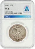 Explorers:Space Exploration, Coins: 1940 50¢ VG8 NGC Walking Liberty Half Dollar Directly From The Armstrong Family Collection™, CAG Certified. ...