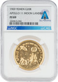 Explorers:Space Exploration, Coin: Yemen PF69 NGC Gold 20 Rials Apollo 11 Commemorative Coin Directly from The Armstrong Family Collection™, CAG Certif...