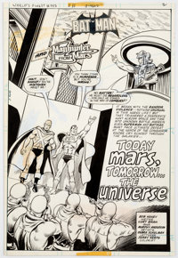Curt Swan and Murphy Anderson World's Finest Comics #245 Splash Story Page 1 Original Art (DC, 1977)