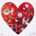 Prints & Multiples:Print, Copyright (British, 20th century). Valentine's Heart, n.d.. Digital print in colors on wove paper. 11-3/4 x 11-3/4 inche...