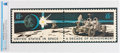 Explorers:Space Exploration, Philatelia: First Day Cover - A Decade in Space Directly From The Armstrong Family Collection™, CAG Certified....