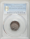 Errors, (1886-1909) 1C Indian Cent -- Double Struck, First Strike 60% Off Center, Second Strike 25% Off Center -- MS62 Brown PCGS....