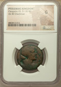 Ancients: PTOLEMAIC EGYPT. Cleopatra VII (51-30 BC). AE 80 drachmae (25mm, 12h). NGC Good
