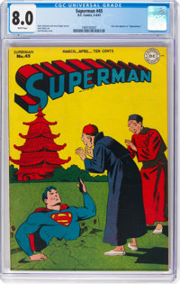 Superman #45 (DC, 1947) CGC VF 8.0 White pages