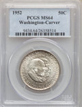 (10)1952 50C Washington-Carver MS64 PCGS. PCGS Population: (2697/2213). NGC Census: (1914/1769). CDN: $25 Whsle. Bid for...