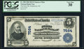 National Bank Notes:North Carolina, Henderson, NC - $5 1902 Plain Back Fr. 598 The First NB Ch. # 7564 PCGS Very Fine 30.. ...