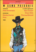 "Movie Posters:Western, High Noon (Polfilm, R-1978). Rolled, Very Fine+. Polish One Sheet (26.5"" X 37.75). Grzegorz Marszalek Artwork. Western.. ..."