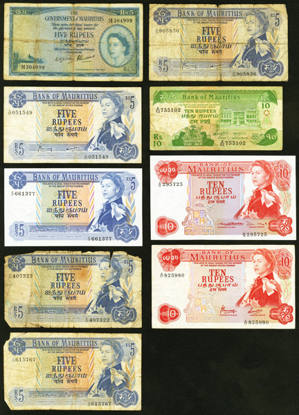 Mauritius Bank of Mauritius Group of 9 Good or better