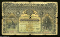 World Paper Money: , World Paper Money: Zanzibar. 5 Rupees 1-1-1908, P2, first date ofthis very rare issue. Good, a very collectible example with smallpieces miss...
