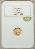 Gold Dollars, 1855 G$1 Type 2 XF40 NGC. Gold CAC. NGC Census: (47/5397). PCGS Population: (178/3729). XF40. Mintage 758,269. ...