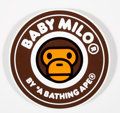 Collectible:Contemporary, BAPE . Baby Milo Table. Painted wood table. 7-1/2 x 14 x 14 inches (19.1 x 35.6 x 35.6 cm). Produced by A Bathing Ape, J...