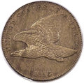 Proof Flying Eagle Cents, 1856 1C Snow-9 PR64 PCGS....