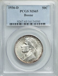 Commemorative Silver, 1936-D 50C Boone MS65 PCGS. PCGS Population: (578/355). NGC Census: (397/229). CDN: $170 Whsle. Bid for problem-free NGC/PC...
