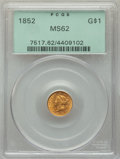 1852 G$1 MS62 PCGS. PCGS Population: (605/818). NGC Census: (1318/961). MS62. Mintage 2,045,351