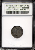 Bust Dimes: , 1829 10C Small 10C VF30--Scratched Neck--ANACS, XF DetailsJR-12....