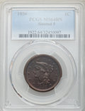 Large Cents: , 1856 1C Slanted 5 MS64 Brown PCGS. PCGS Population: (85/35). CDN: $400 Whsle. Bid for problem-free NGC/P...