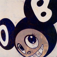 Takashi Murakami (Japanese, b. 1962) And then, and then and then and then and then (Blue), 1996 Lithograph in colors o...