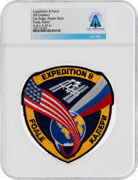 Patches: NASA I.S.S. Expedition 8 Patch by AB Emblem, Directly From The Armstrong Family Collection, CAG Certified