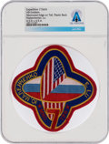 Explorers:Space Exploration, Patches: NASA I.S.S. Expedition 7 Patch by AB Emblem, Directly From The Armstrong Family Collection, CAG Certified. ...