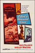 """Movie Posters:Film Noir, I Died a Thousand Times & Other Lot (Warner Brothers, 1955). Folded, Overall: Fine/Very Fine. One Sheets (2) (27"""" X 41""""). Fi... (Total: 2 Items)"""