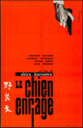 """Movie Posters:Foreign, Stray Dog (Toei Co. Ltd., 1961). Folded, Very Fine-. First ReleaseFrench Half Grande (31.5"""" X 47"""") Etchevery Artwork. Forei..."""