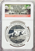 """China: People's Republic silver Proof """"Smithsonian Institution"""" 1 Ounce Medal 2014 PR70 Ultra Cameo NGC"""