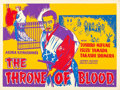 Movie Posters:Foreign, Throne of Blood (Curzon Film, 1957). Very Fine- on Linen.
