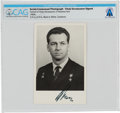 Explorers:Space Exploration, Soviet 1970 Visit: Soviet Cosmonaut Vitaly Sevastyanov Signed B&W Photo Obtained at COSPAR XIII Directly From The Armstrong Fa...