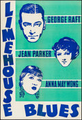 """Movie Posters:Crime, Limehouse Blues (Paramount, 1934). Folded, Very Fine-. Leader Press One Sheet (28"""" X 41.25""""). Crime.. ..."""