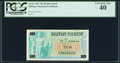 Military Payment Certificates:Series 692, Series 692 10¢ Replacement PCGS Extremely Fine 40.. ...