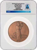 Explorers:Space Exploration, Medals: Undated Belgrade Fair Bronze Medal, UNC DETAILS CLEANED NGC, Directly From The Armstrong Family Collection™, CAG Certi...