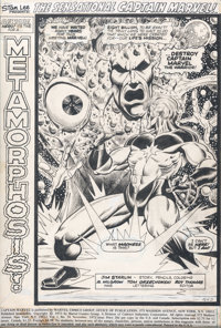 Jim Starlin and Al Milgrom Captain Marvel #29 Splash Page 1 Original Art (Marvel, 1973)