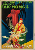 """Movie Posters:Miscellaneous, Fak-Hong's Japanese Review (Early 1930s). Very Fine on Linen. Spanish Poster (17"""" X 25""""). Miscellaneous.. ..."""