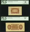 Fractional Currency:Third Issue, Fr. 1343SP 50¢ Third Issue Justice Wide Margin Back PCGS Choice New 63. Fr. 1236SP 5¢ Third Issue Wide Margin Red Back PCG... (Total: 2 notes)