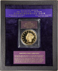 """(2001) $50 S.S.C.A. Relic Gold Medal """"1855 Kellogg & Co. Fifty"""" Gem Proof PCGS. ...(PCGS# 10358)"""