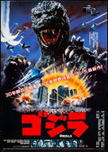 "Movie Posters:Science Fiction, Godzilla 1985 (Toho, 1984). Rolled, Very Fine. Japanese B2 (20.25"" X 28.75""). Science Fiction.. ..."