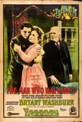 "Movie Posters:Drama, The Man Who Was Afraid (Essanay, 1917). Folded, Fine+. One Sheet (28"" X 42"").. ..."